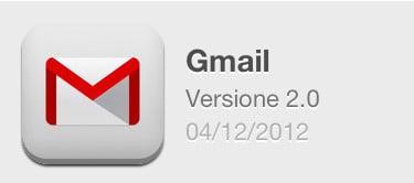Gmail per iOS si aggiorna alla v.2.0 1