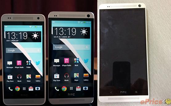 In arrivo a settembre l' HTC One Max  1