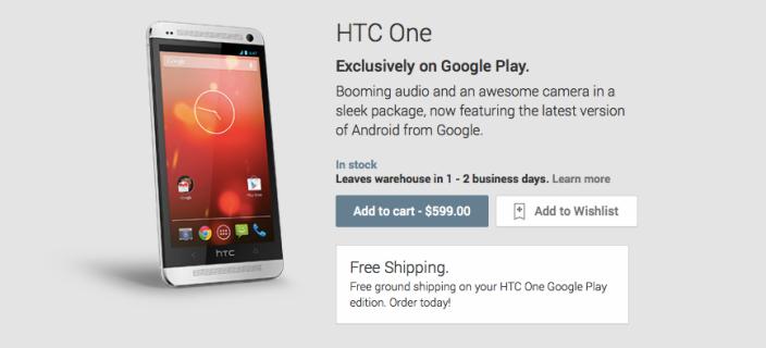 Aggiornamento in arrivo per i proprietari di HTC One 1