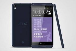 Primo sguardo al Desire 8 di HTC 1