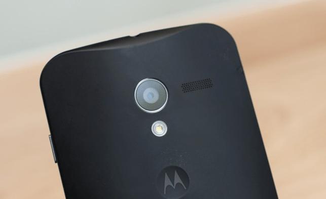 News Motorola: presto in arrivo l'aggiornamento del Moto X 1