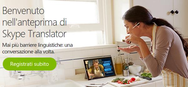 Skype translator 1