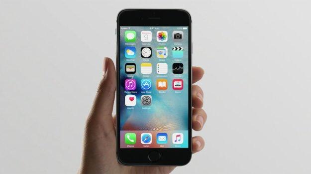"""Le (poche) innovazioni di """"iPhone 2016"""" 1"""